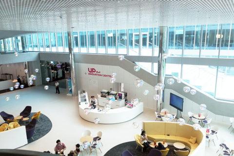theLivingCore Projekt mit Merck Innovation Center, realisiert von den Standortenwicklern und Innovation Center Experten von theLivingCore